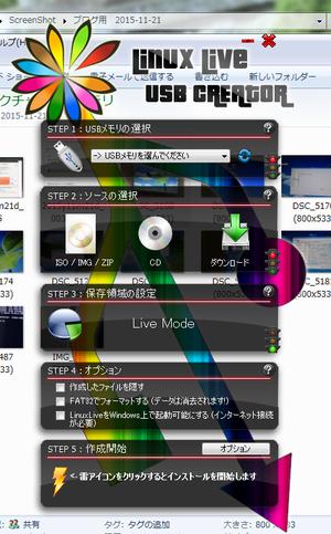 2015y11m22d_004748438